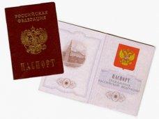 В Крыму продлят срок приема документов на отказ от российского гражданства