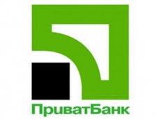 «Приватбанк» не хочет конструктивно решать вопрос работы в Крыму, – Аксенов