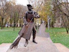 В Евпатории установят скульптуру дворника