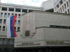 В состав постоянных комиссий Госсовета Крыма внесли изменения