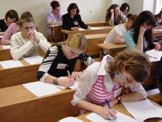 Крымские школьники будут участвовать во всероссийских олимпиадах