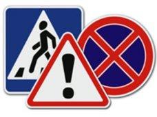 С 10 мая в Крыму будут действовать правила дорожного движения РФ
