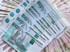 Крымским вкладчикам дали месяц на подачу заявления о выплате компенсации средств в четырех проблемных банках