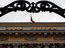 В «Приватбанке» и других проблемных банках Крыма работают уполномоченные ЦБР