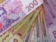 Крымчане смогут свободно менять гривну и после окончания срока параллельного хождения двух валют