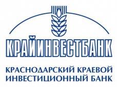 В Крыму открылись три отделения «Крайинвестбанка»