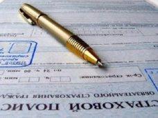Данные крымчан начали вносить в систему пенсионного страхования
