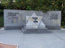 В Севастополе вандалы осквернили памятник жертвам Холокоста