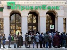 Крымская прокуратура будет судиться с «Приватбанком»