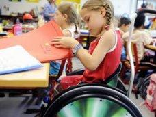Крым получит субсидию на развитие инклюзивного образования