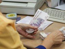 Крымские регионы получат дотации на выплату задолженности по зарплатам