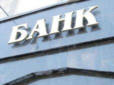 В Крыму прекратили работу девять украинских банков