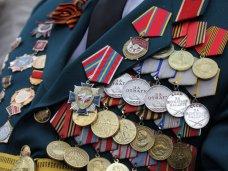 В Симферополе у ветерана украли военные награды