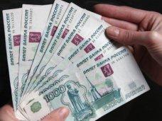 В этом году на повышение зарплат бюджетникам Крыма направят 13,2 млрд. рублей