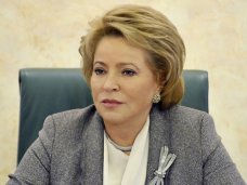 Систему местного самоуправления в Крыму приведут в соответствие с российским законодательством