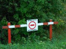 В Крыму ограничили посещение лесов в связи с началом пожароопасного сезона
