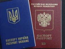 От российского гражданства в Крыму отказались 3,4 тыс. человек