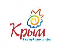 В Улан-Удэ провели Дни Крыма