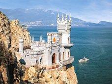 В Крым будут продавать пакетные туры