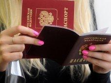 В Крыму действуют 9 пунктов проверки наличия российского гражданства