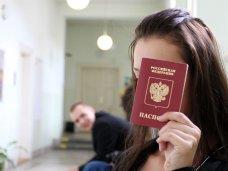 В Крыму отменены штрафы за несвоевременную сдачу документов на паспорт