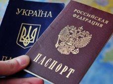 Для сохранения украинского гражданства в Крыму нужно отказаться от российского