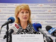 В Крыму разрабатывают туристический продукт «Все учтено»