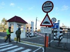В Крыму работает межведомственная комиссия по обследованию пунктов пропуска