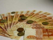 В Симферополе предотвратили растрату 100 тыс. рублей из бюджета