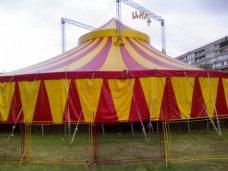 В Ялте предложили установить цирк-шапито