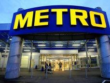В гипермаркетах «Метро» в Крыму появятся российские товары
