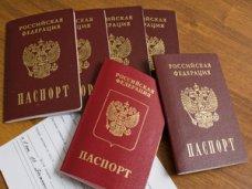 Старшеклассникам в школах Феодосии организованно выдадут паспорта