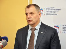 В Крыму до 1 мая будет сформирован первый уровень «Единой России»