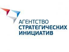 В Крым прибыла делегация Агентства стратегических инициатив