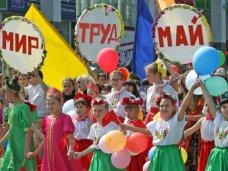 В Керчи 1 мая состоится народное шествие