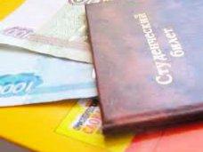 В четырех учебных заведениях Севастополя студентам не платят стипендии