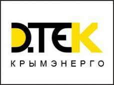 Предприятия Крыма задолжали за электроэнергию 741 млн. грн.