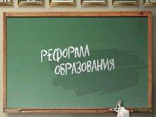 Госдума приняла закон, регулирующий образование в Крыму