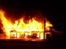 В Сакском районе злоумышленник убил четырех человек и спалил их тела