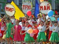 В Ялте проведут первомайскую демонстрацию