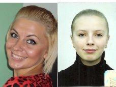 В Крыму разыскивают двух пропавших без вести