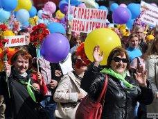 В Бахчисарае на 1 мая проведут праздничную демонстрацию