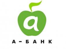 Фонд защиты вкладчиков пока не выкупает вклады крымчан в «А-Банке»