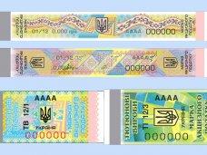 Крымским производителям разрешат использовать украинские акцизные марки