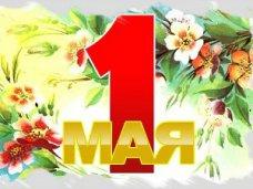 В Феодосии 1 мая проведут шествие трудовых коллективов