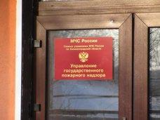 В Севастополе создали ведомство пожарного надзора