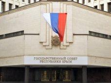 Крымский парламент принял первый в истории республики закон