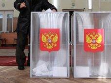Выборы в Госсовет Крыма пройдут по смешанной системе