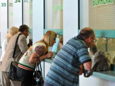За первый день продажи реализовали 111 единых билетов в Крым