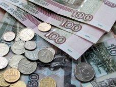 Туроператоры России просят крымских отельеров считать цены по коэффициенту 3,1